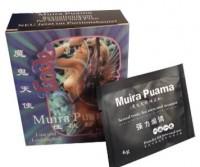 Muira Puama性欲粉