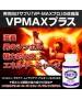 VPMAXPlus